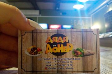Ресторан турецкой кухни «Дядя Донер» в Алматы