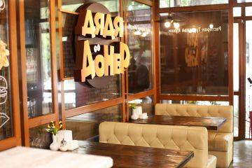 Фото Альберто бар в Алматы
